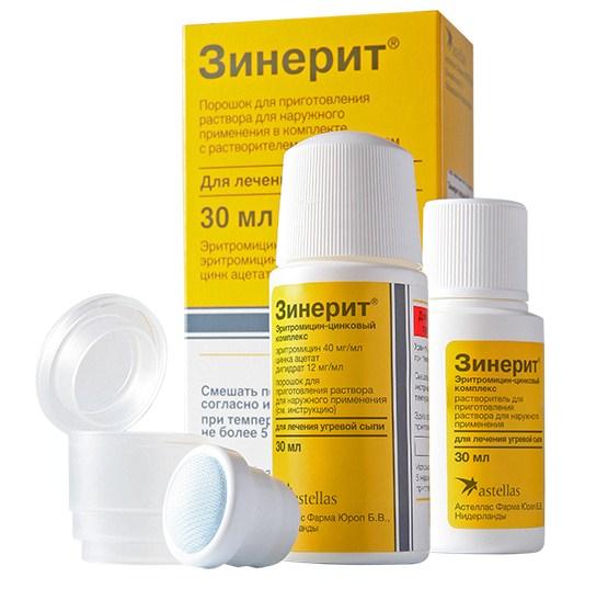 akne-novorozhdennyh-foto