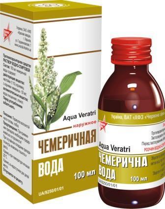 chemerichnaya-voda-ot-vshej