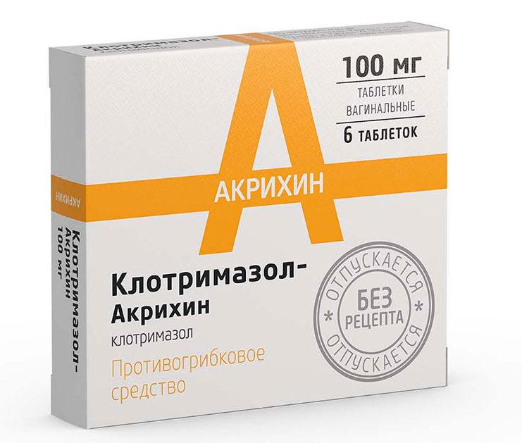 klotrimazol-tabletki-vaginalnye