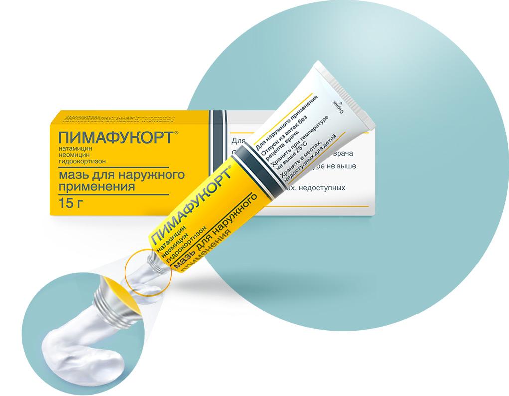 maz-pimafukort-instruktsiya-po-primeneniyu-dlya-detej