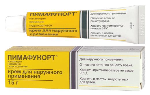 pimafukort-krem-otzyvy