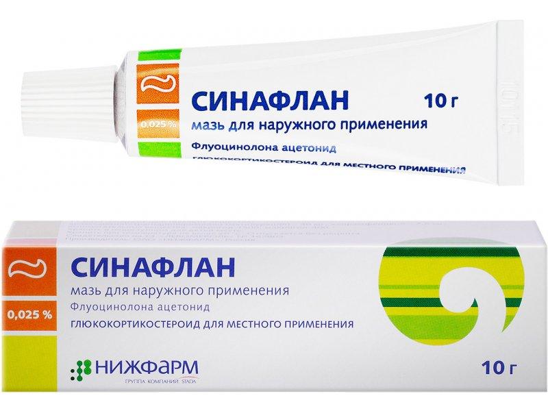 gormonalnaya-maz-ili-net