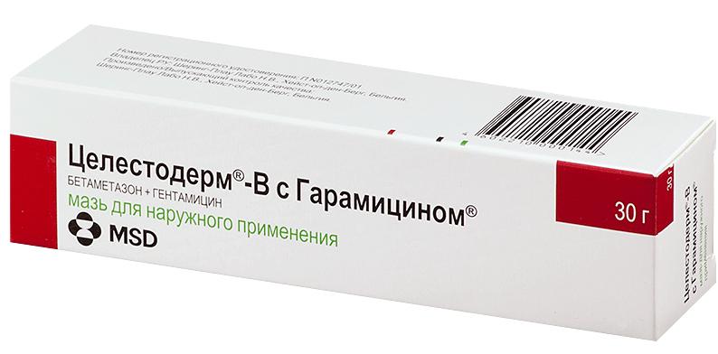 tselestoderm-b