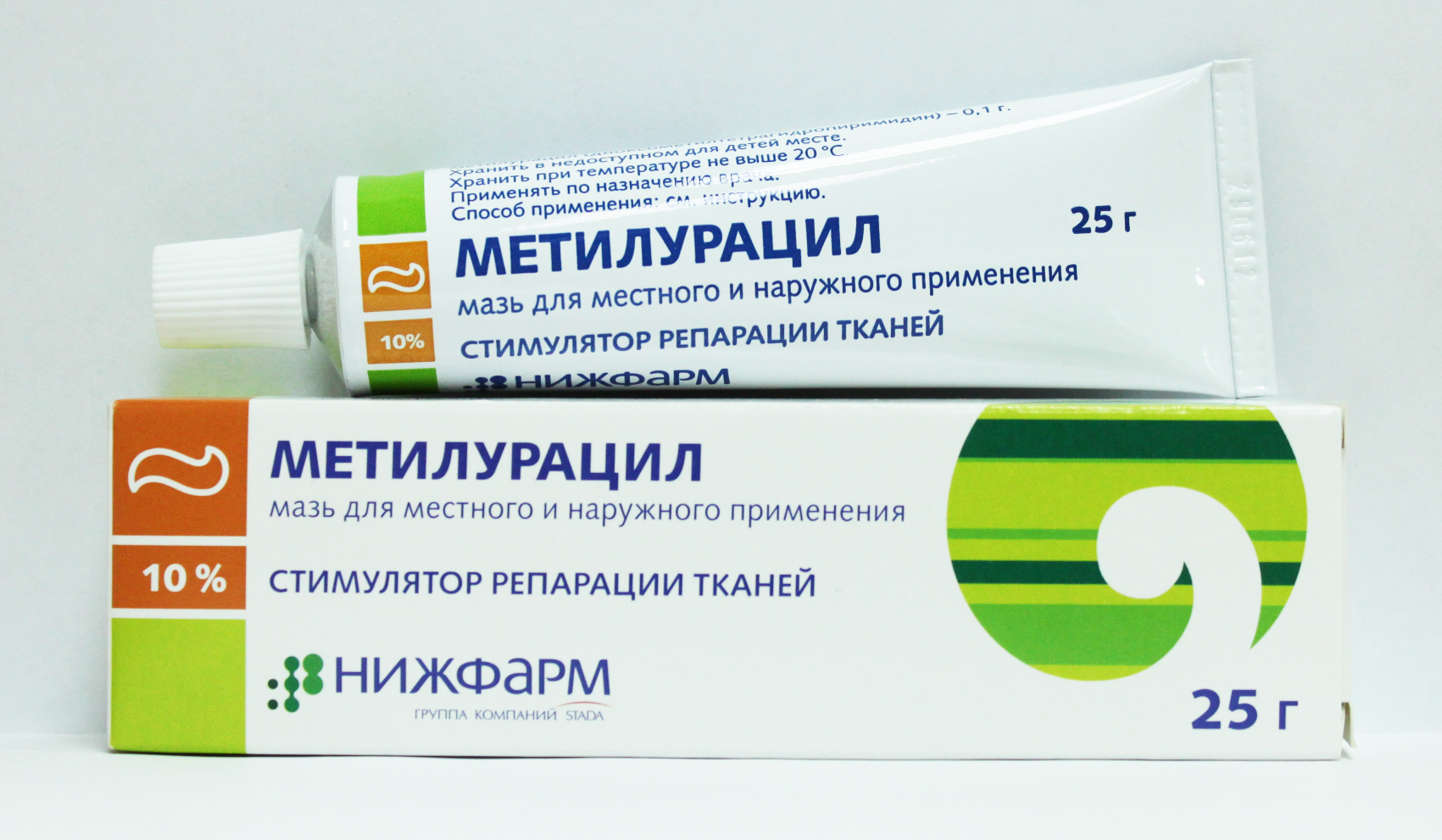 dlya-chego-primenyaetsya-metiluratsil