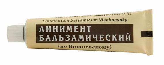 maz-vishnevskogo-kupit