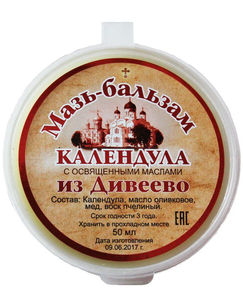 tsena-v-apteke