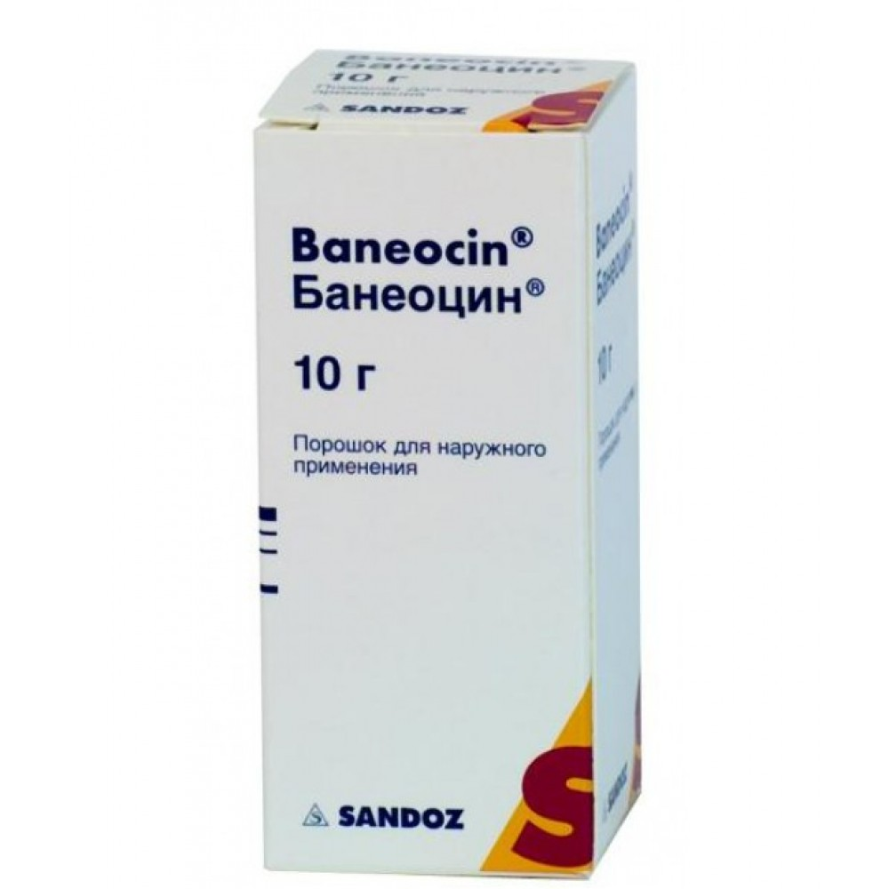Банеоцин мазь инструкция по применению