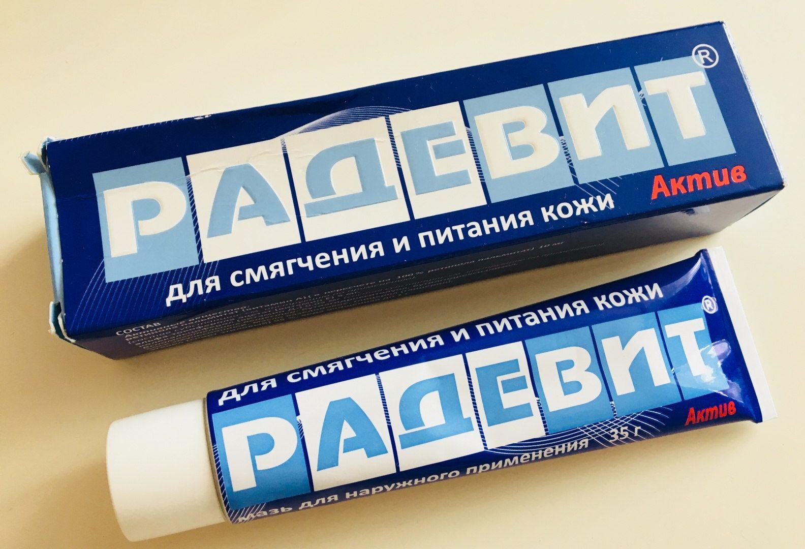 dlya-litsa-otzyvy-kosmetologov