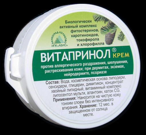 vitaprinol