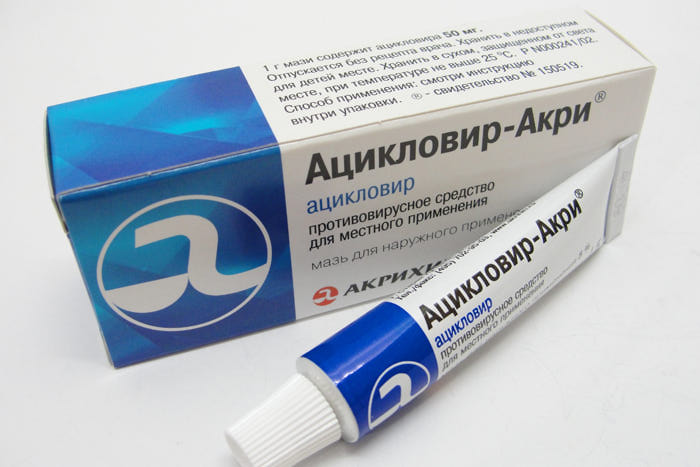 atsiklovir-otzyv