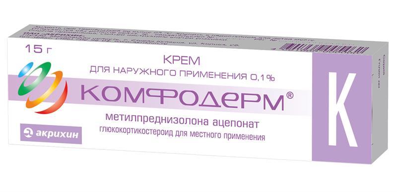 komfoderm-krem-instruktsiya-po-primeneniyu
