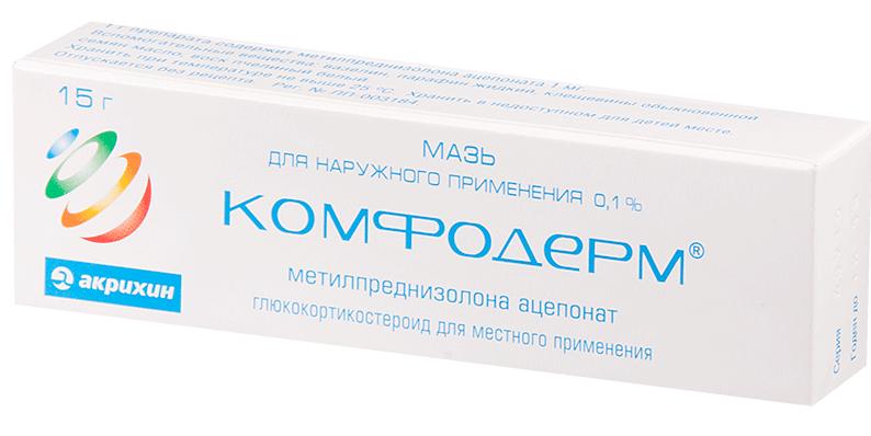 maz-komfoderm