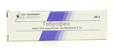 tebrofen