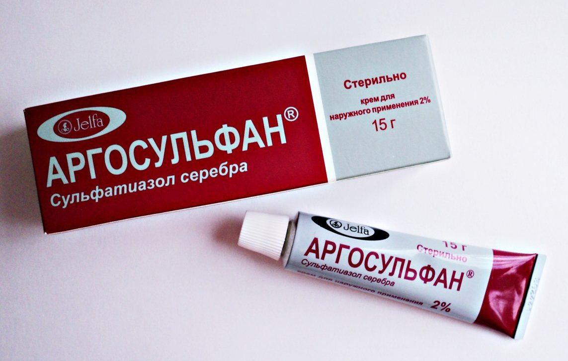argosulfan-otzyvy