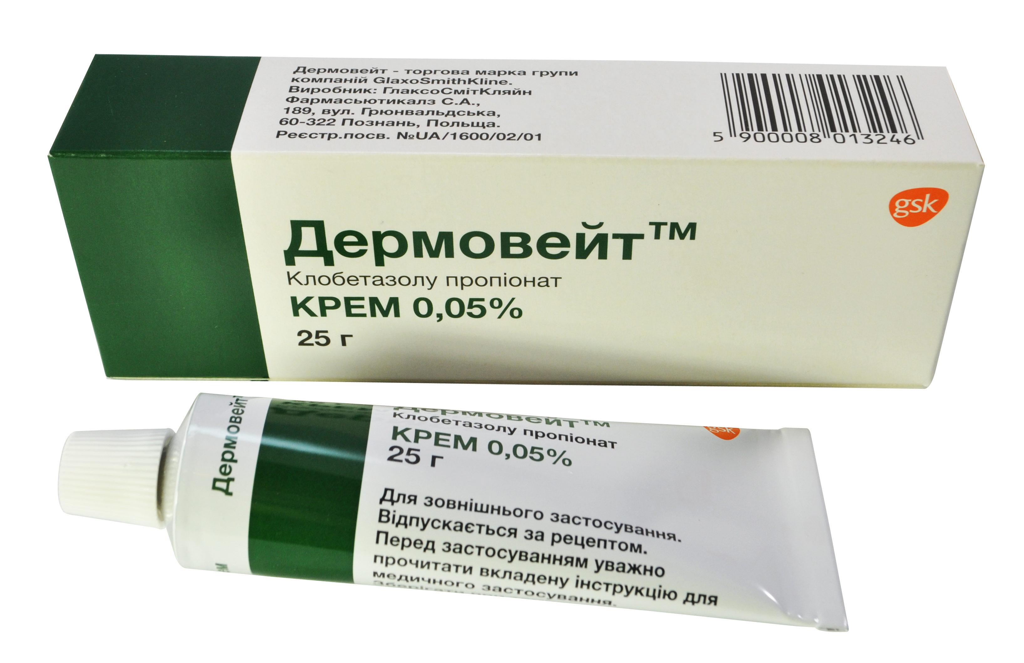 krem-tsena