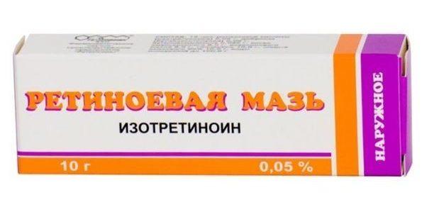 retinoevaya-maz-tsena-ukraina