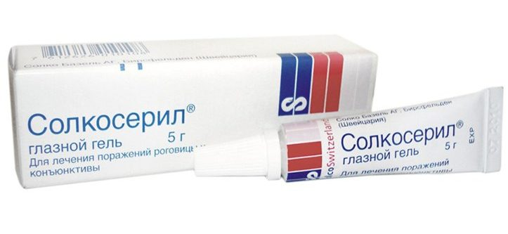 glaznoj-gel-solkoseril