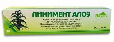 liniment-aloe