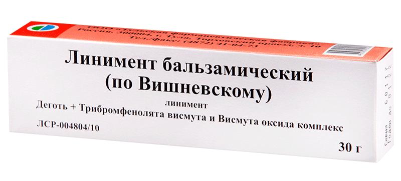 maz-vishnevskogo
