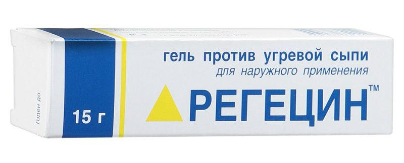 regetsin-gel-otzyvy