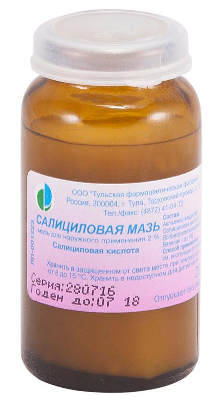 salitsilovaya-maz