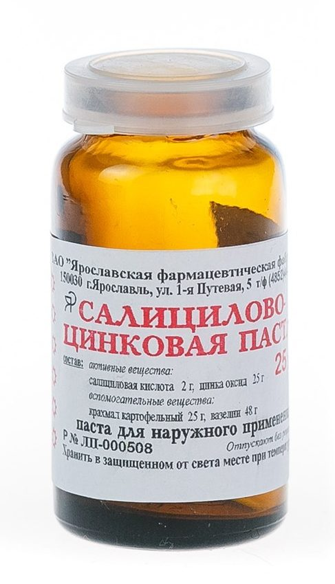 salitsilovo-tsinkovaya-pasta