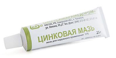 samaramedprom