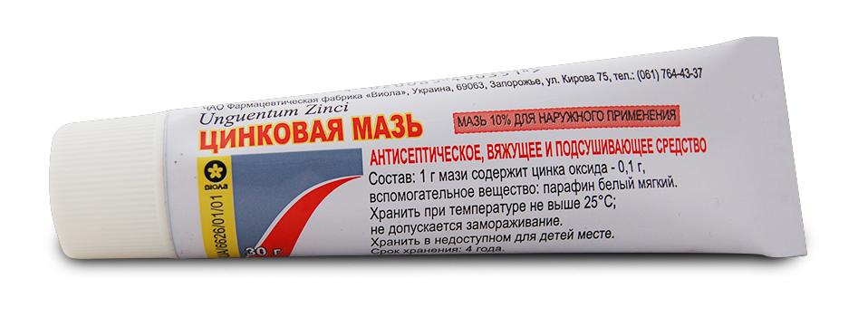 tsinkovaya-maz-ot-pryschej