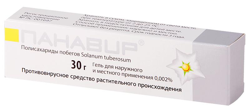 panavir-gel