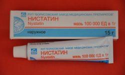 dlya-chego-primenyayut-nistatin