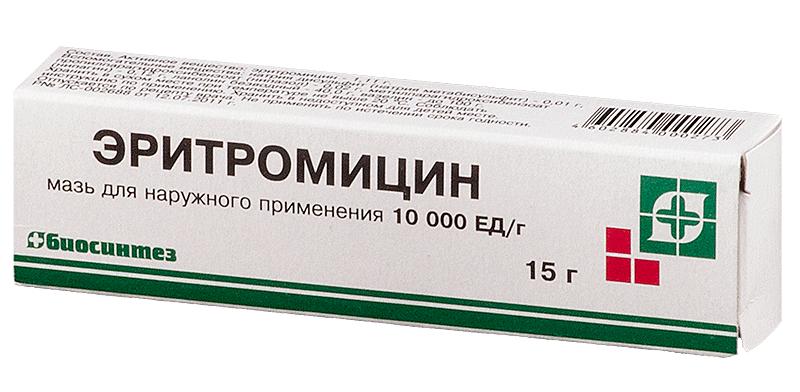 eritromitsinovaya-maz-tsena-v-aptekah