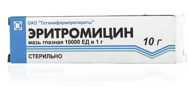 glaznaya-mazglaznaya-maz