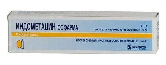 indometatsin-sofarma-maz-instruktsiya-po-primeneniyu