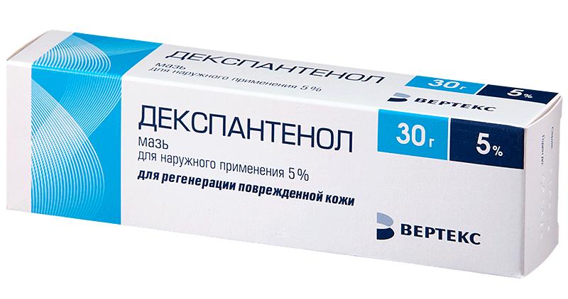 maz-dekspantenol-pokazaniya