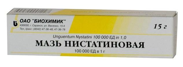 maz-nistatin-ot-chego-pomogaet
