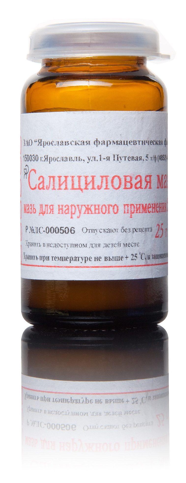 maz-salitsil