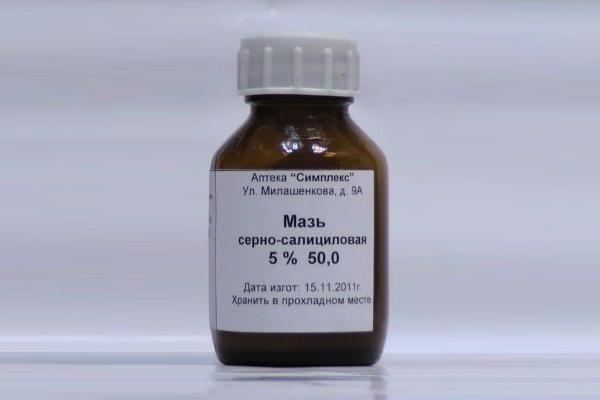 serno-salitsilovaya