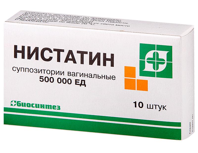 svechi-nistatin