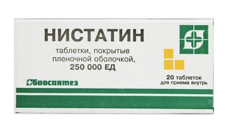 tabletki-nistatim