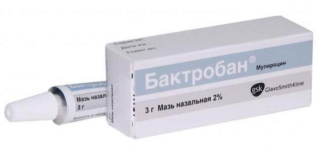 baktroban-maz-nazalnaya
