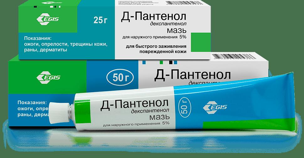 d-pantenol-eto-analog