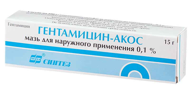 gentamitsin-akos-dlya-naruzhnogo-primeneniya