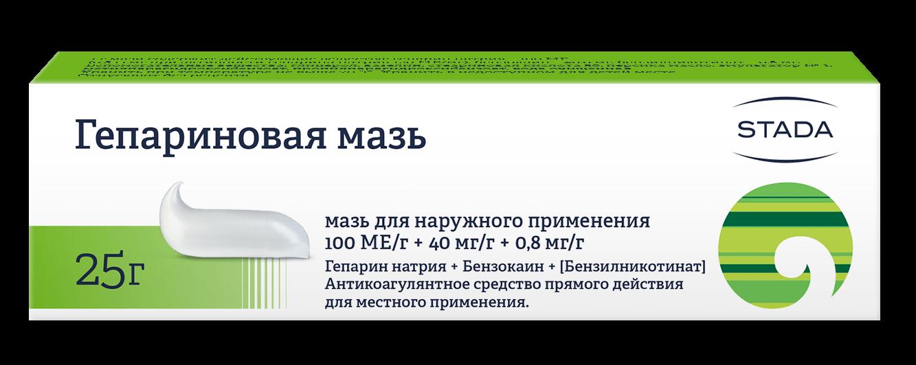 geparinovaya-maz-ot-pryschej