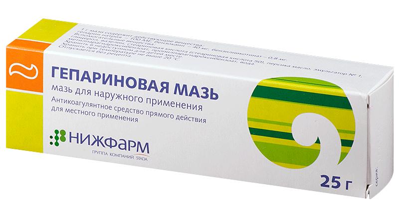 maz-geparinovaya-dlya-chego-primenyaetsya