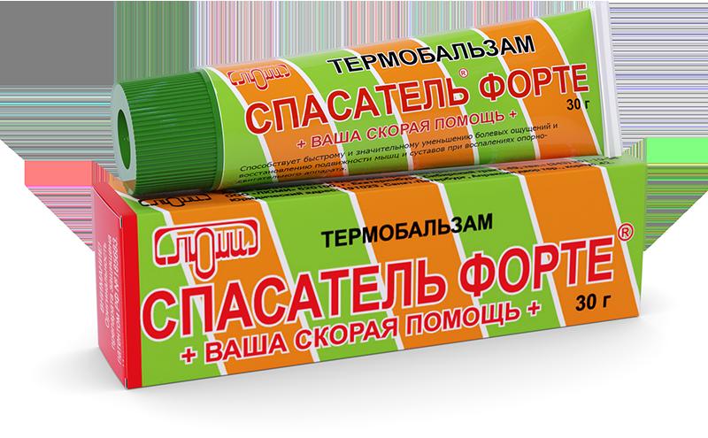 termobalzam