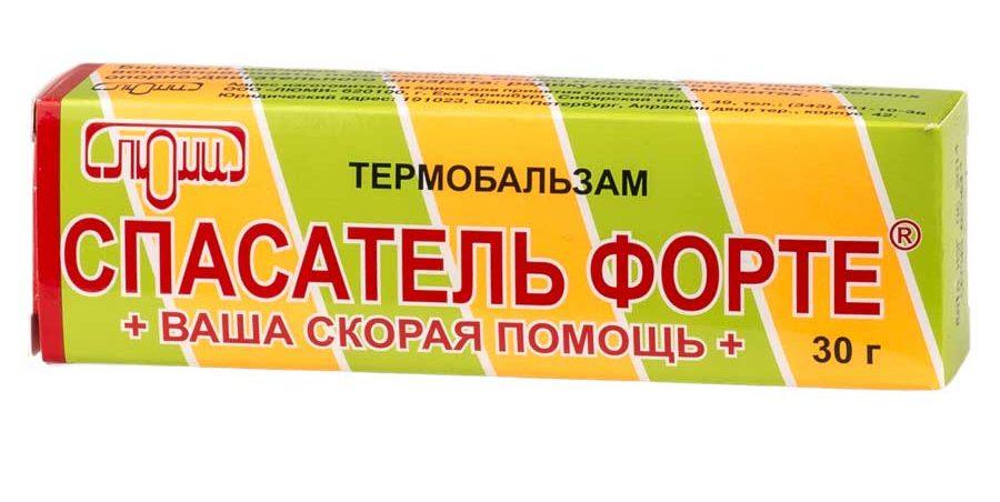 termomaz