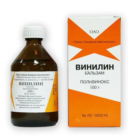 vinilin