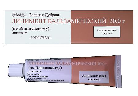 vishnevskogo-balzam
