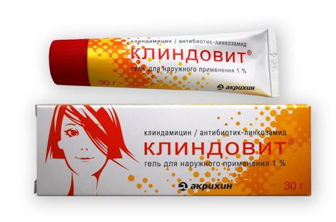 klindovit-ot-pryscej-instruktsiya