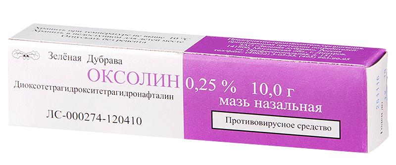 oksolin-0.25